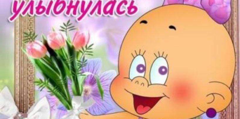 Подборка юмора 51