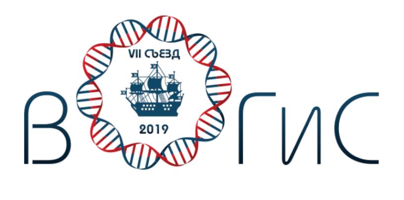Россия: Крупнейший международный конгресс генетиков соберет в СПбГУ более тысячи ученых