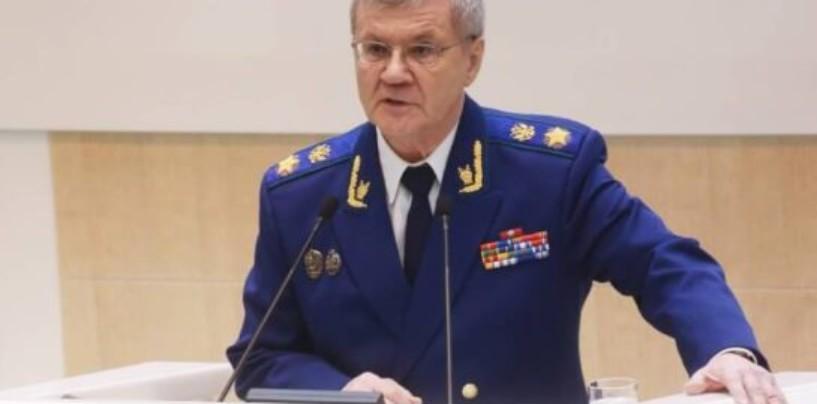 Генпрокурор РФ раскритиковал реализацию реформы системы ТКО в регионах