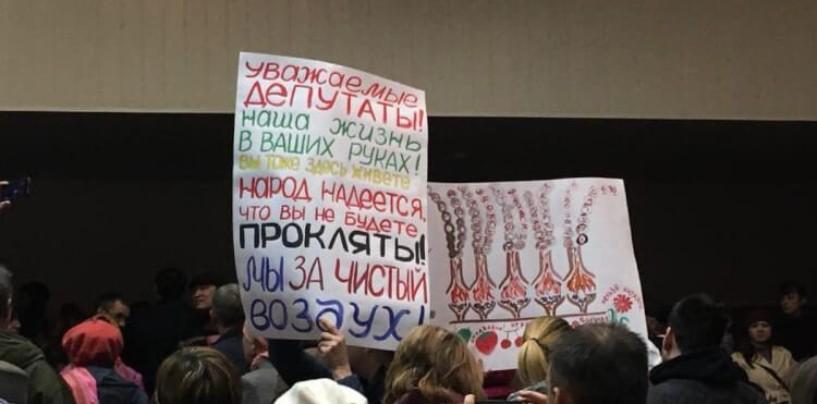 Экологические протесты выходят в Поволжье на первое место