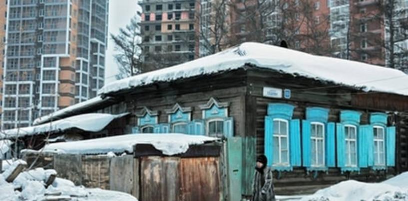 Россиянам разрешат жить вветхом жилье