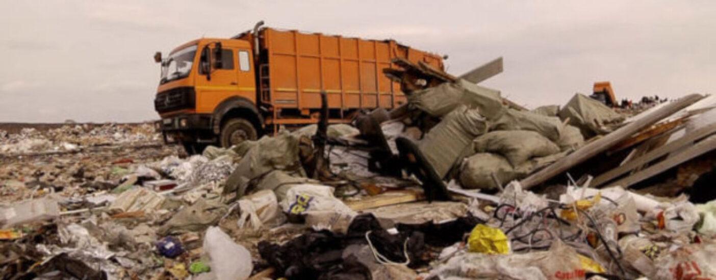 Эксперт: брикетирование мусора оптимальное решение для российской экономики