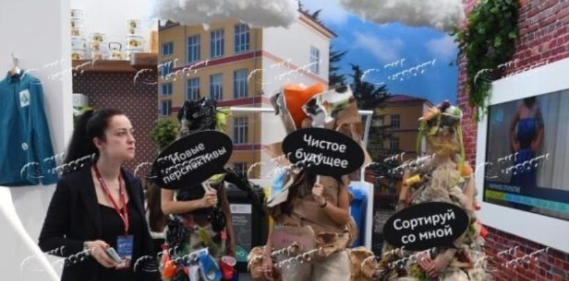 Росприроднадзор собрал в 2019 году 2,2 млрд рублей экологического сбора, который платят фирмы на утилизацию отходов производства.
