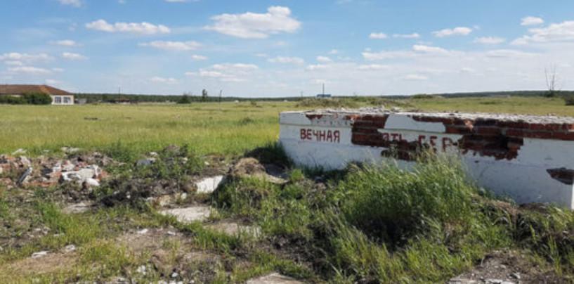 Росприроднадзор: Приангарью грозит «экологический Чернобыль»