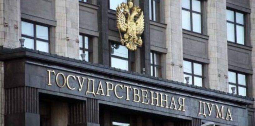 В России планируется создание федеральной схемы обращения с отходами