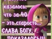 Подборка юмора 67