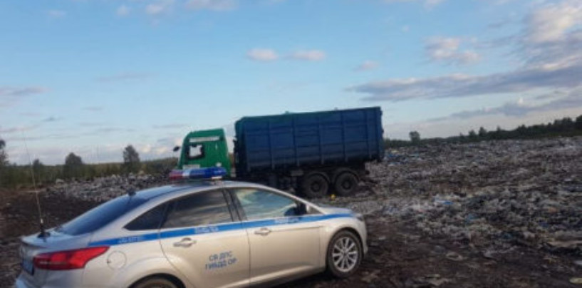 Российскую «мусорную реформу» тормозят губернаторы и силовики